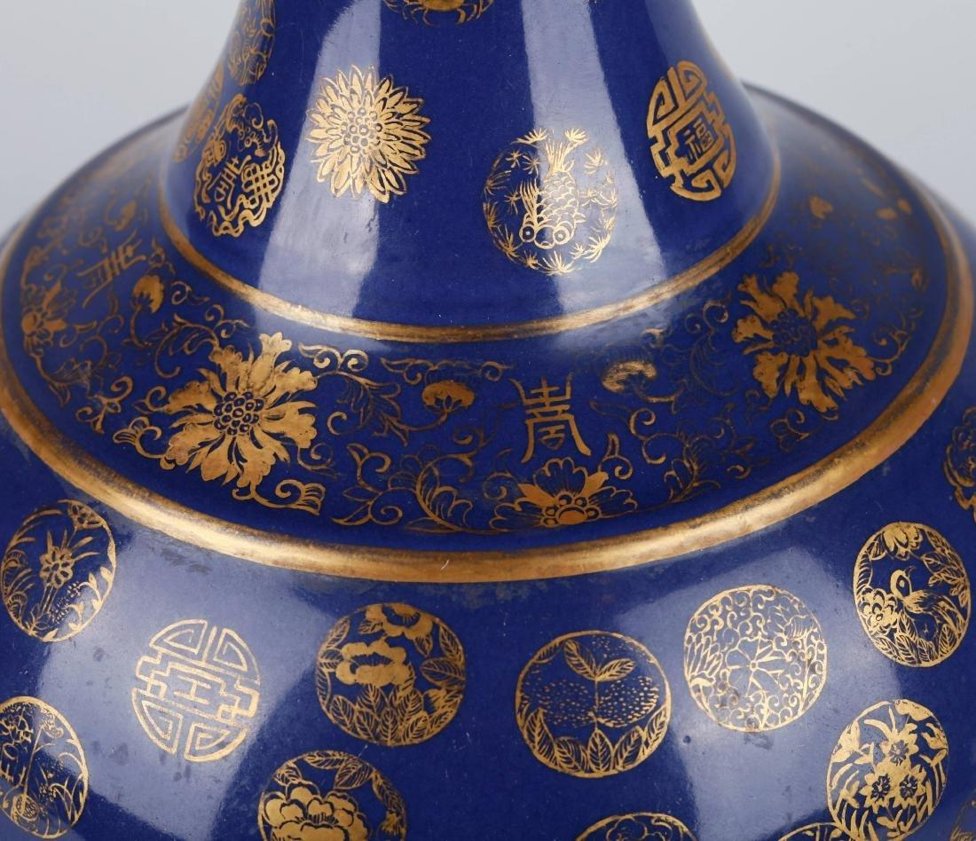 A GILT-DECORATED BLUE- GLAZED BOTTLE VASE, GUANGXU - 9