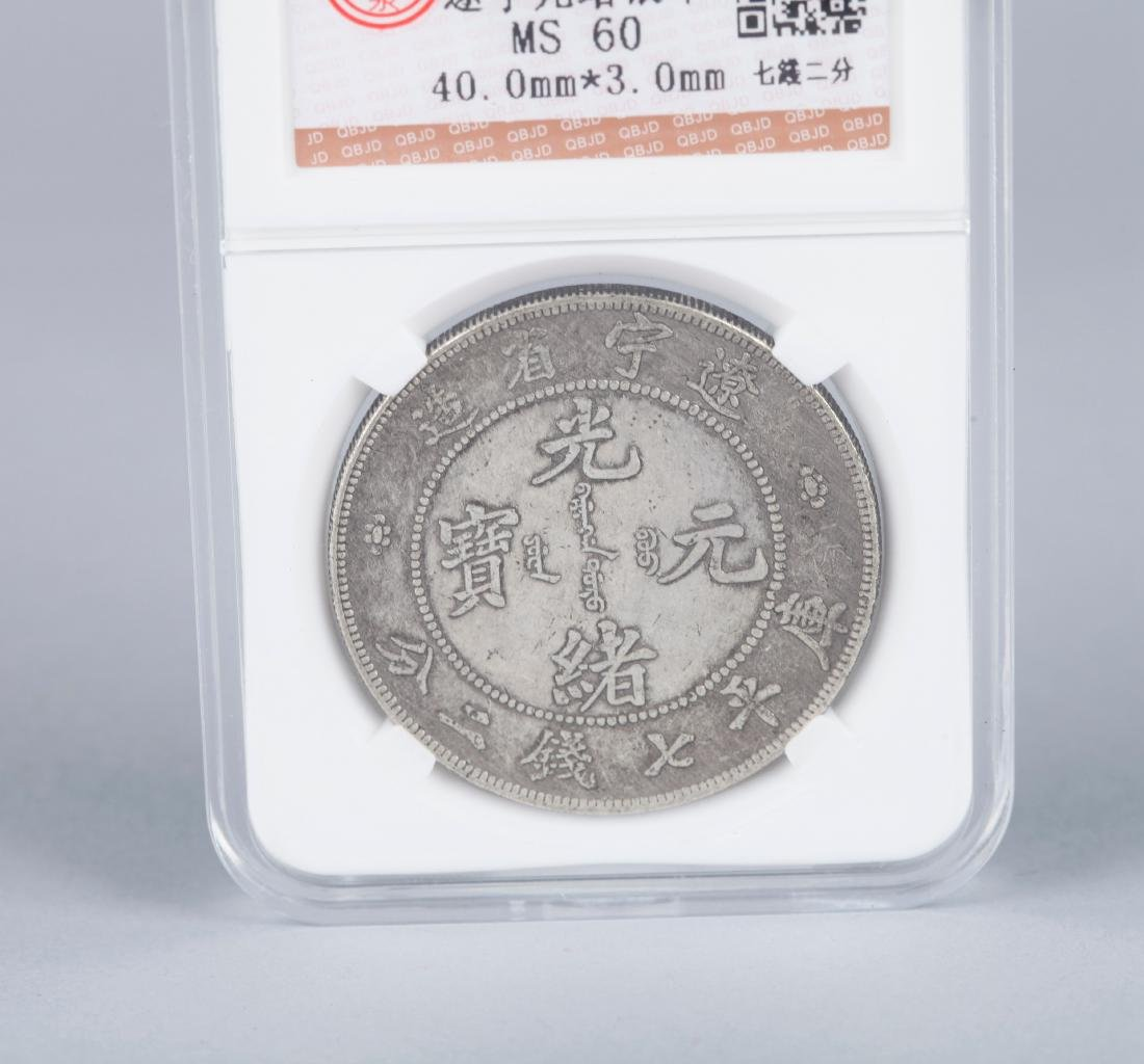 A CHINESE SILVER COIN, GUANGXU, QING DYNASTY - 3