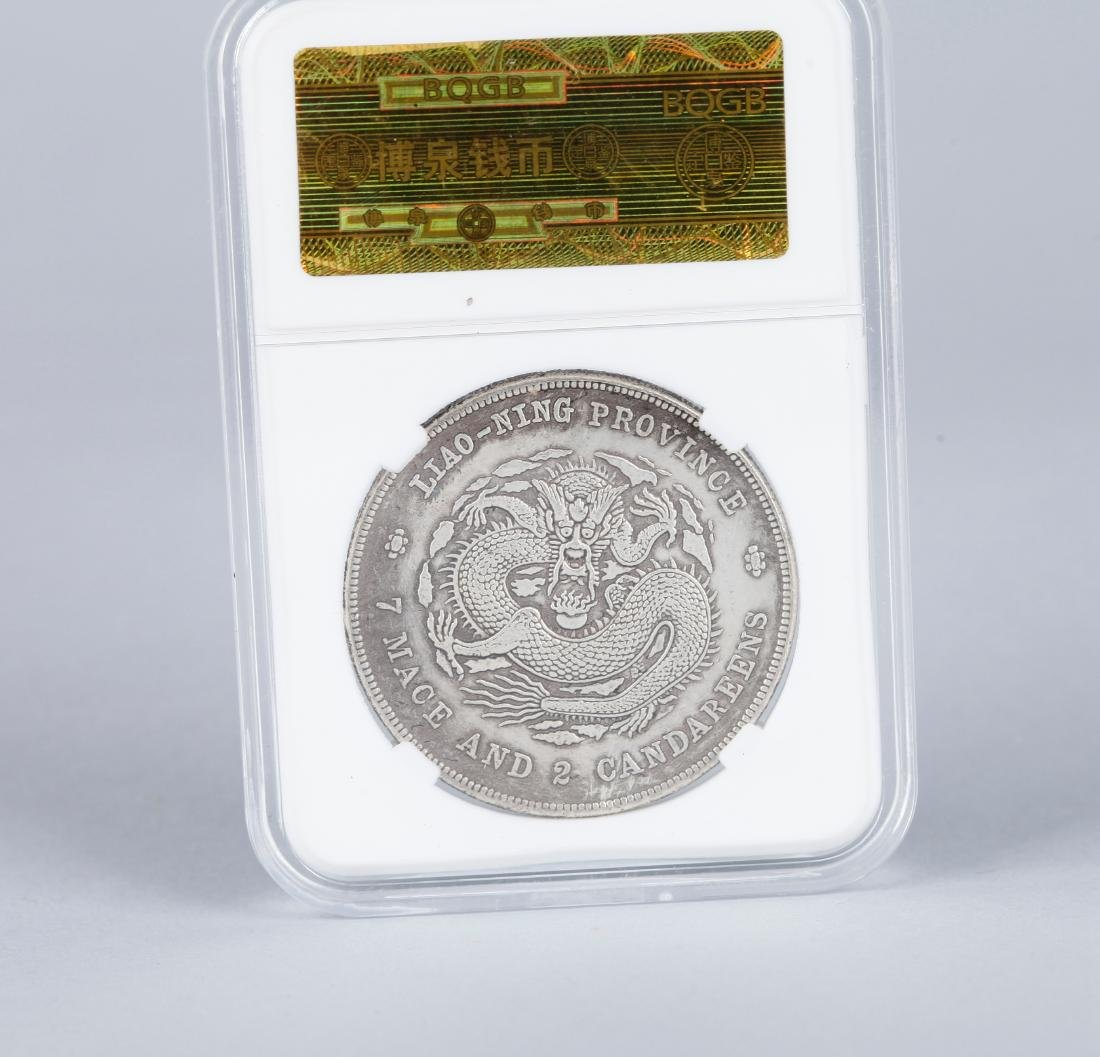 A CHINESE SILVER COIN, GUANGXU, QING DYNASTY - 4