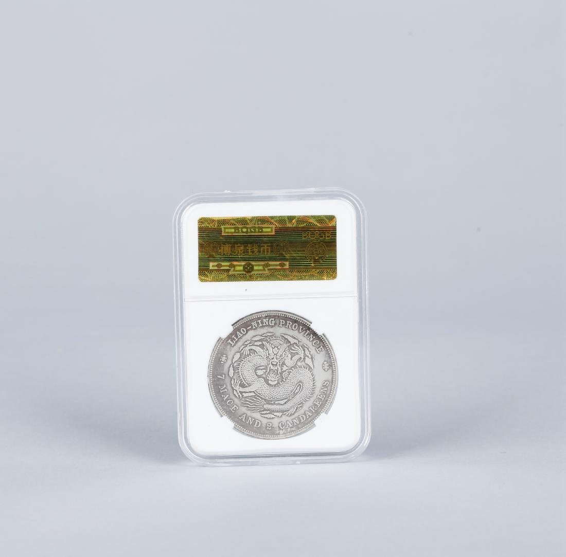 A CHINESE SILVER COIN, GUANGXU, QING DYNASTY - 5