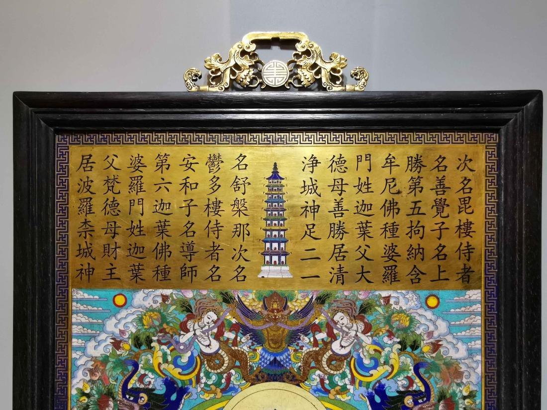 A CHINESE GILT CLOSONNE ENAMEL WALL PLAQUE, QING - 2