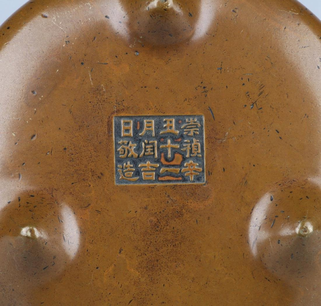 A CHINESE BRONZE CENSER , MING DYNASTY - 4