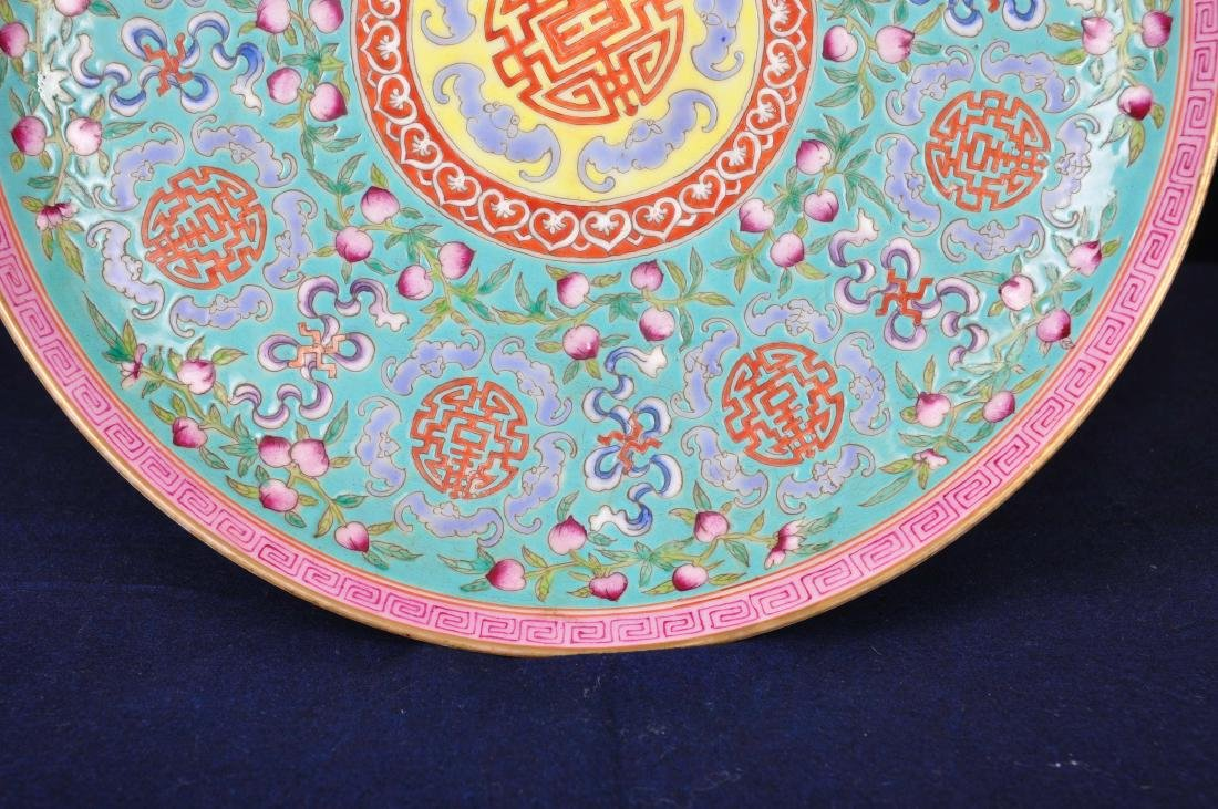 A CHINESE FAMILLE ROSE DISH - 4