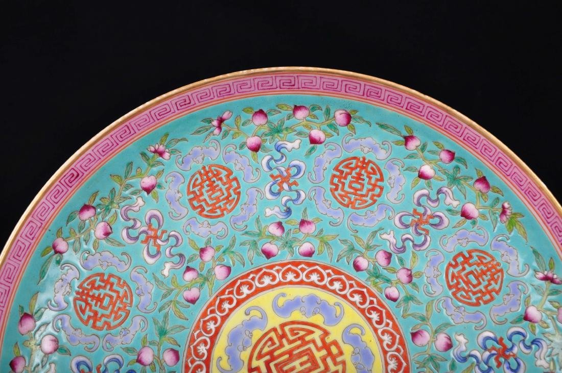 A CHINESE FAMILLE ROSE DISH - 5