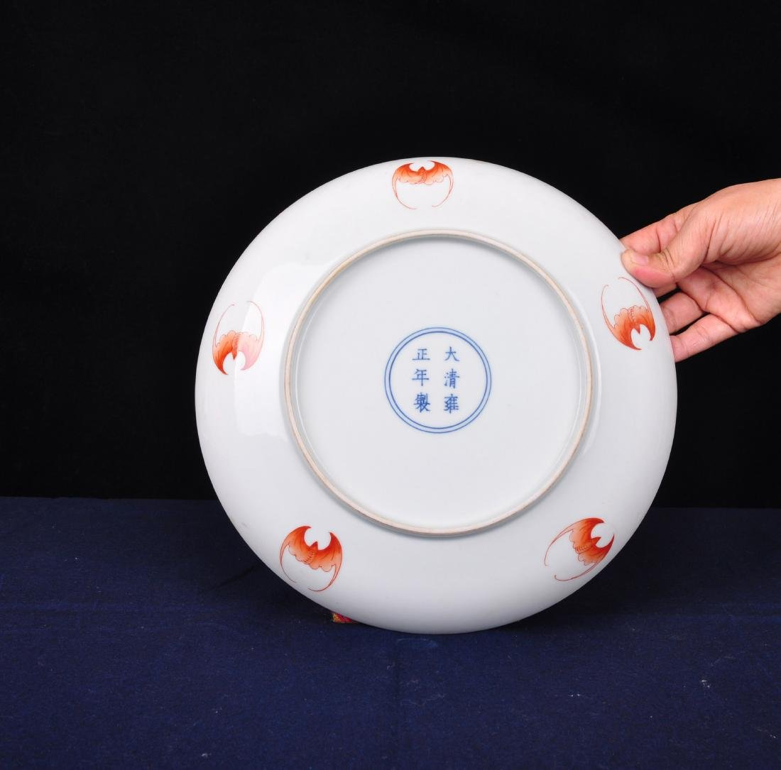 A CHINESE FAMILLE ROSE DISH - 6