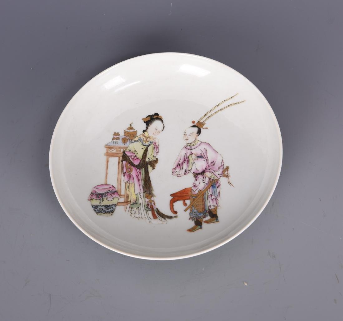 A CHINESE FAMILLE ROSE DISH, YONGZHENG MARK