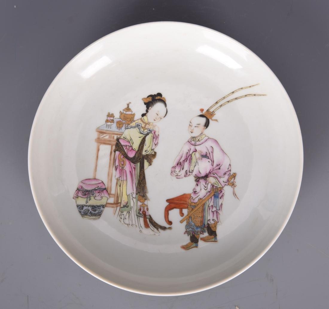 A CHINESE FAMILLE ROSE DISH, YONGZHENG MARK - 2