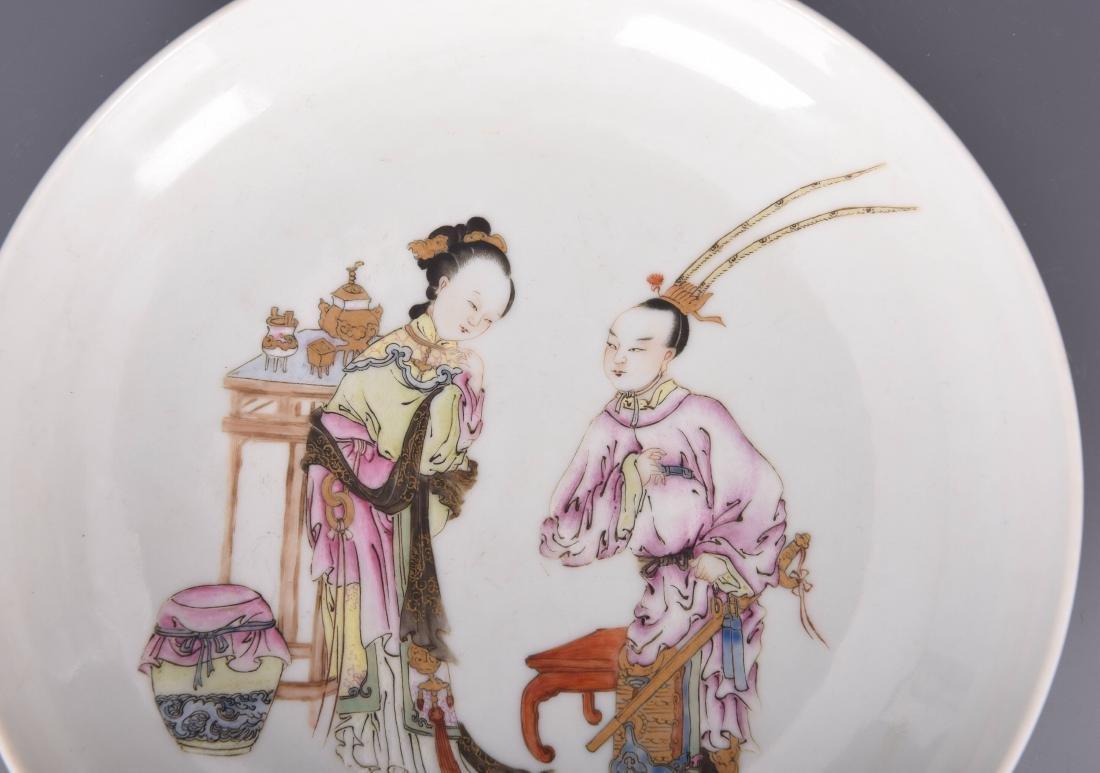 A CHINESE FAMILLE ROSE DISH, YONGZHENG MARK - 3