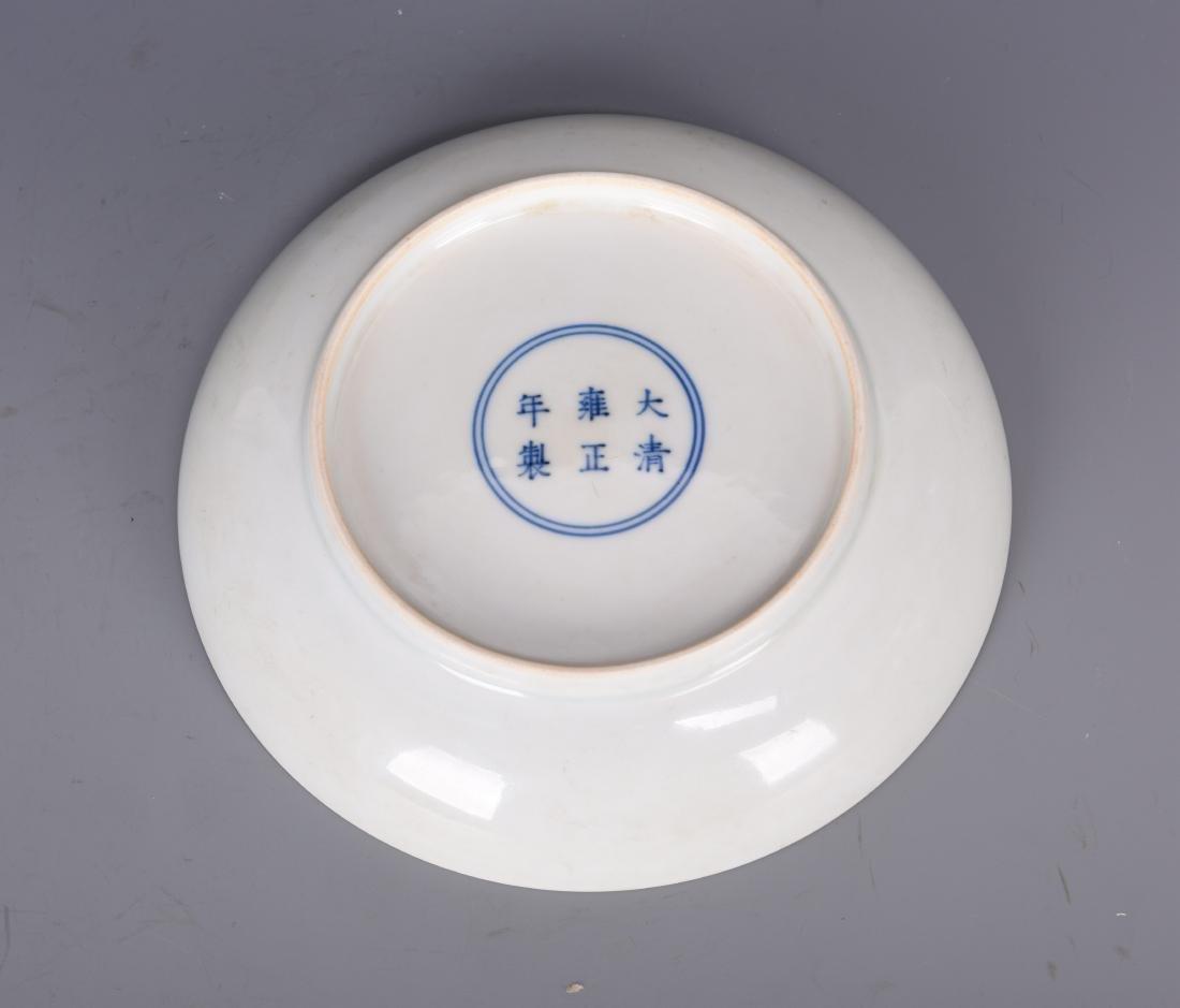A CHINESE FAMILLE ROSE DISH, YONGZHENG MARK - 4