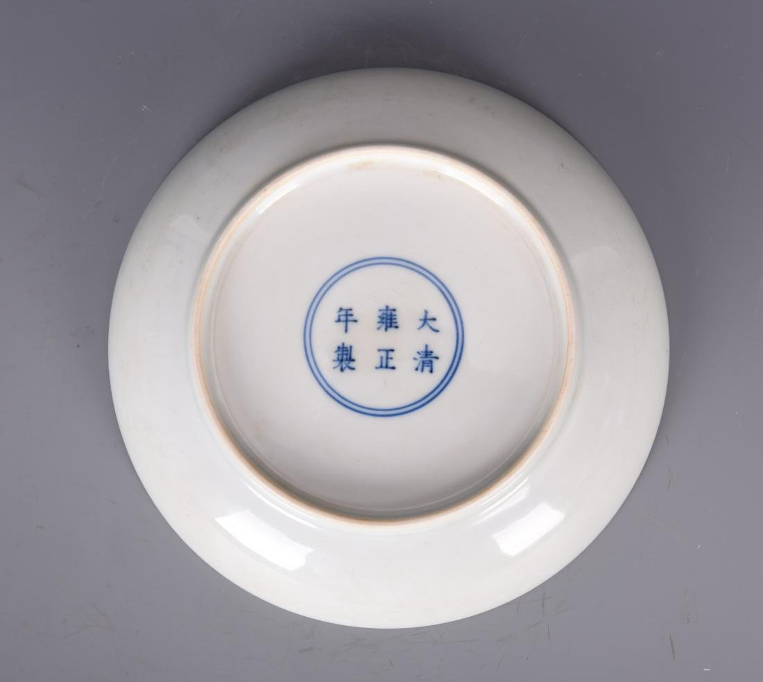 A CHINESE FAMILLE ROSE DISH, YONGZHENG MARK - 5