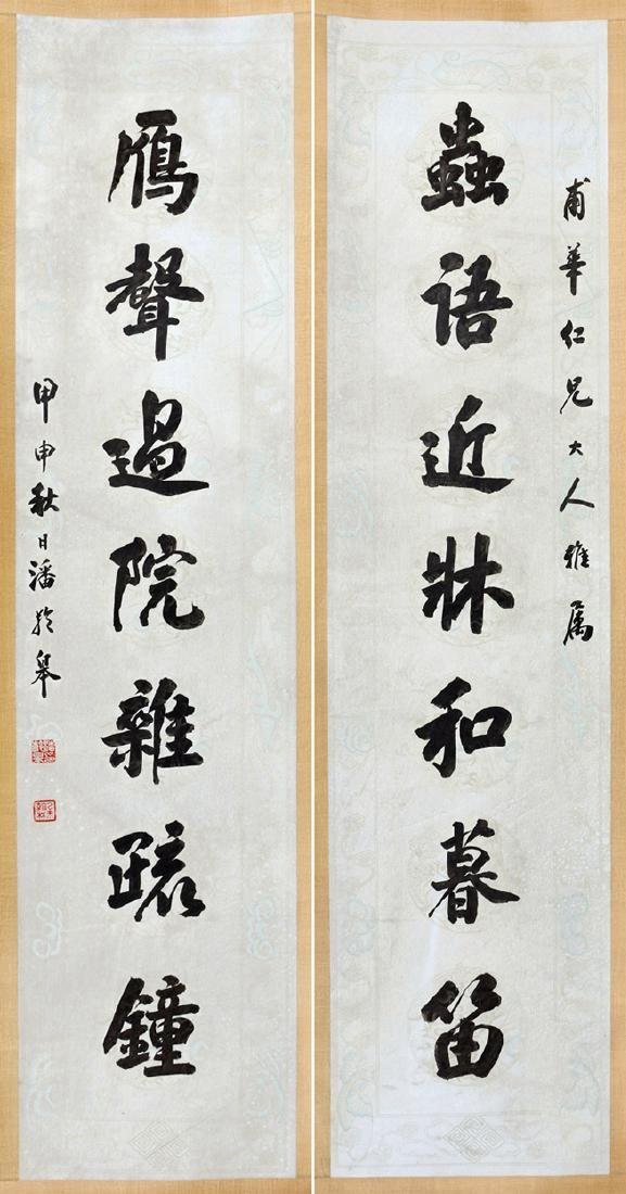 PAN LINGHAO, CALLIGRAPHY COUPLETS, INK ON PAPER,