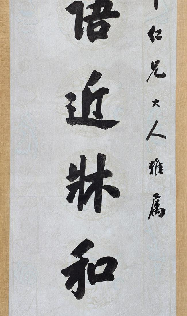 PAN LINGHAO, CALLIGRAPHY COUPLETS, INK ON PAPER, - 3