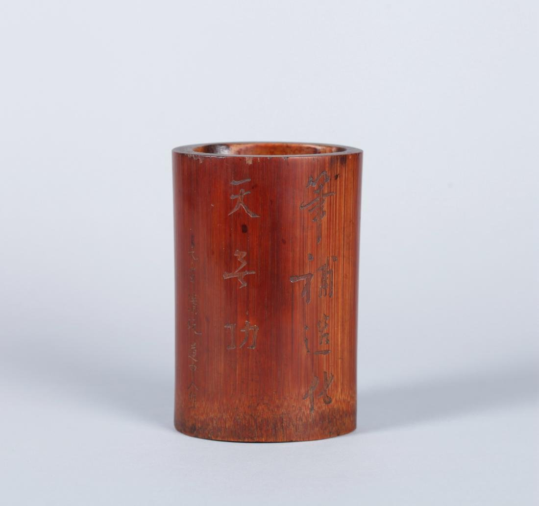 A CHINESE BAMBOO BRUSH POT, QING DYNASTY