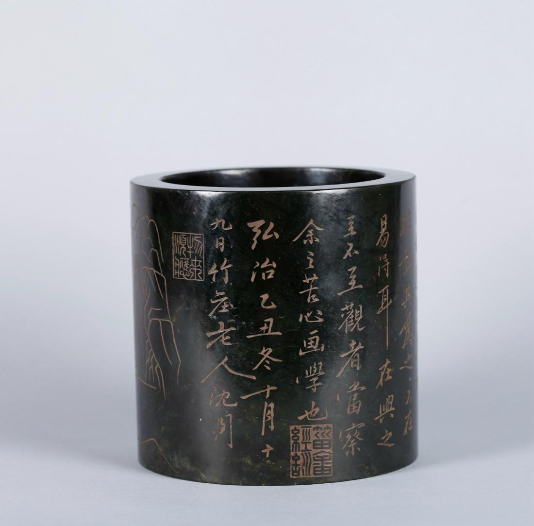 A CHINESE CELADON JADE BRUSH POT, QING DYNASTY