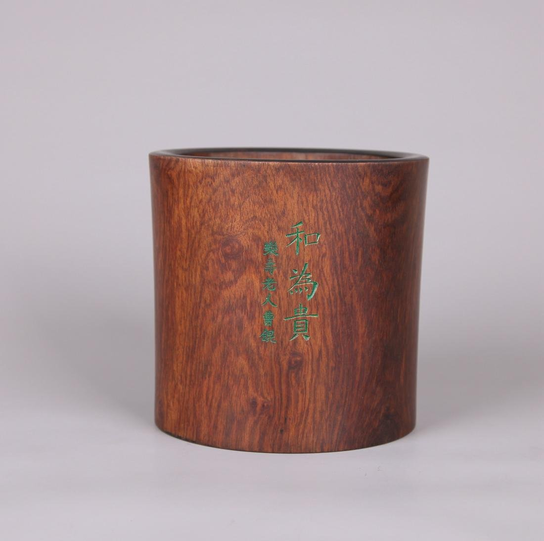 A CHINESE HUANGHUALI BRUSH POT, QING DYNASTY