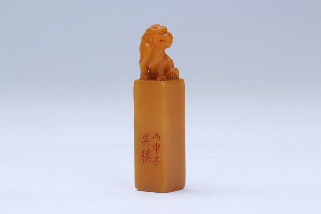 Tianhuang stone lion seal - 2