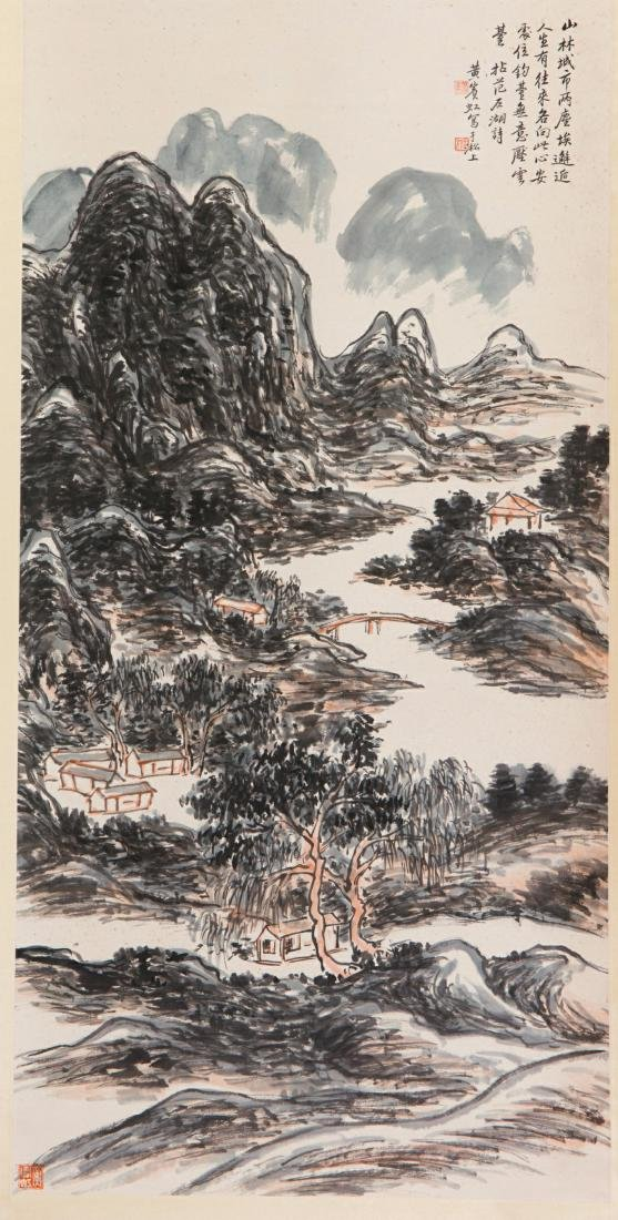 Huang Binhong's Landscape painting