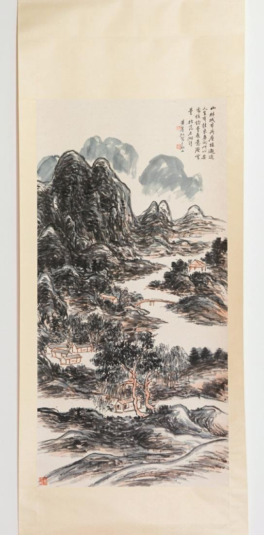 Huang Binhong's Landscape painting - 2
