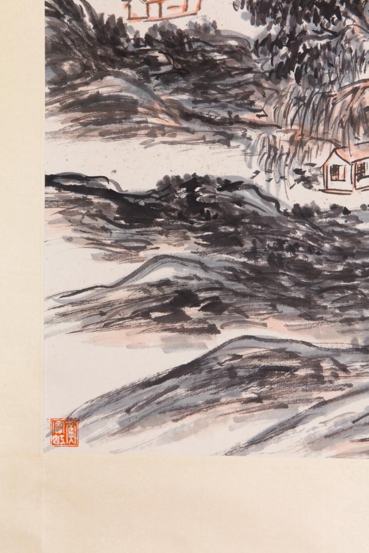 Huang Binhong's Landscape painting - 7