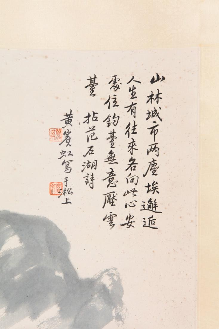 Huang Binhong's Landscape painting - 8
