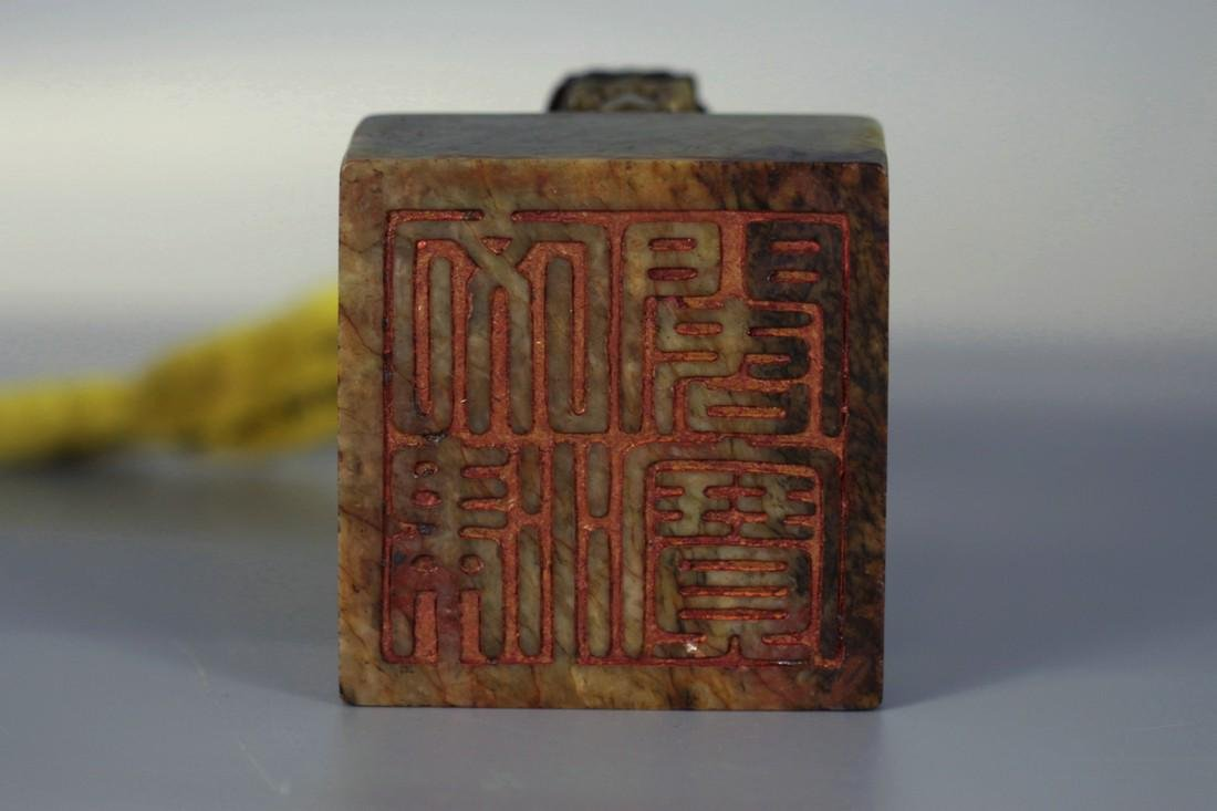 Ancient jade seal - 10