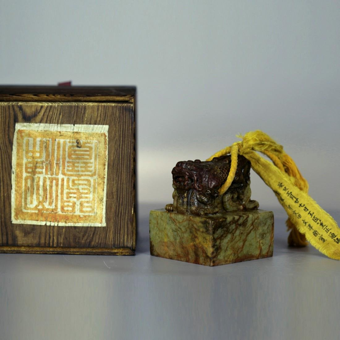 Ancient jade seal