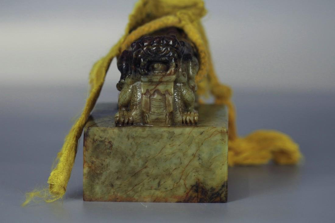 Ancient jade seal - 6