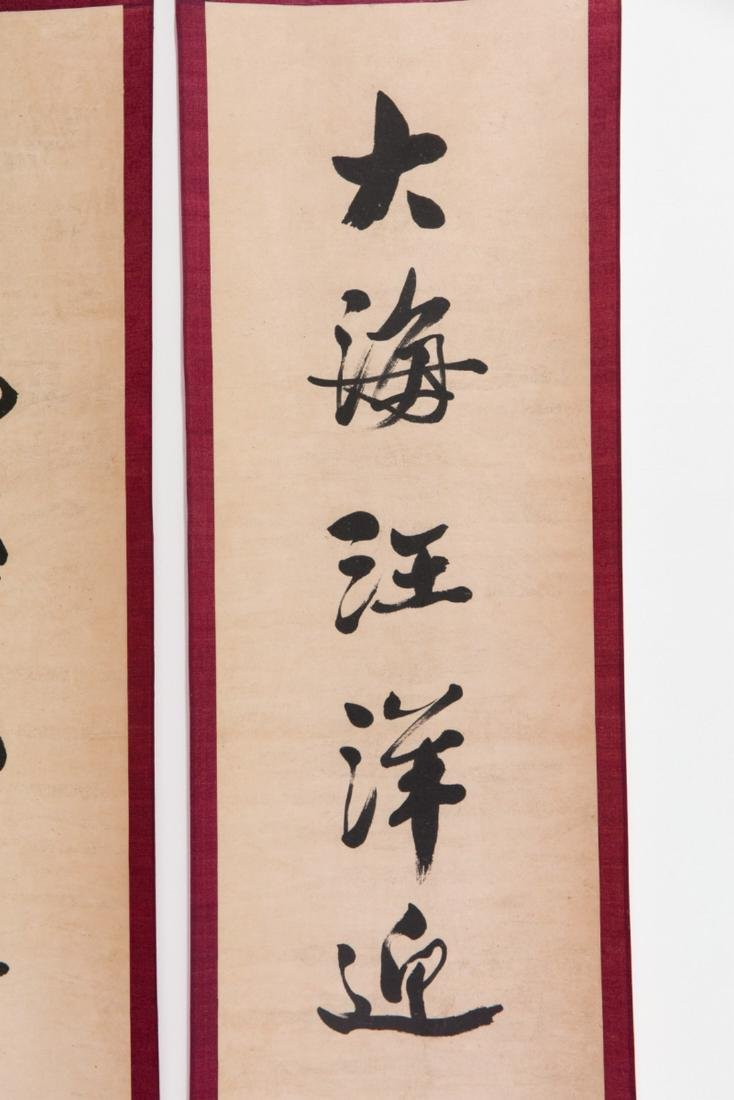 Guo Moruo calligraphy couplets - 3