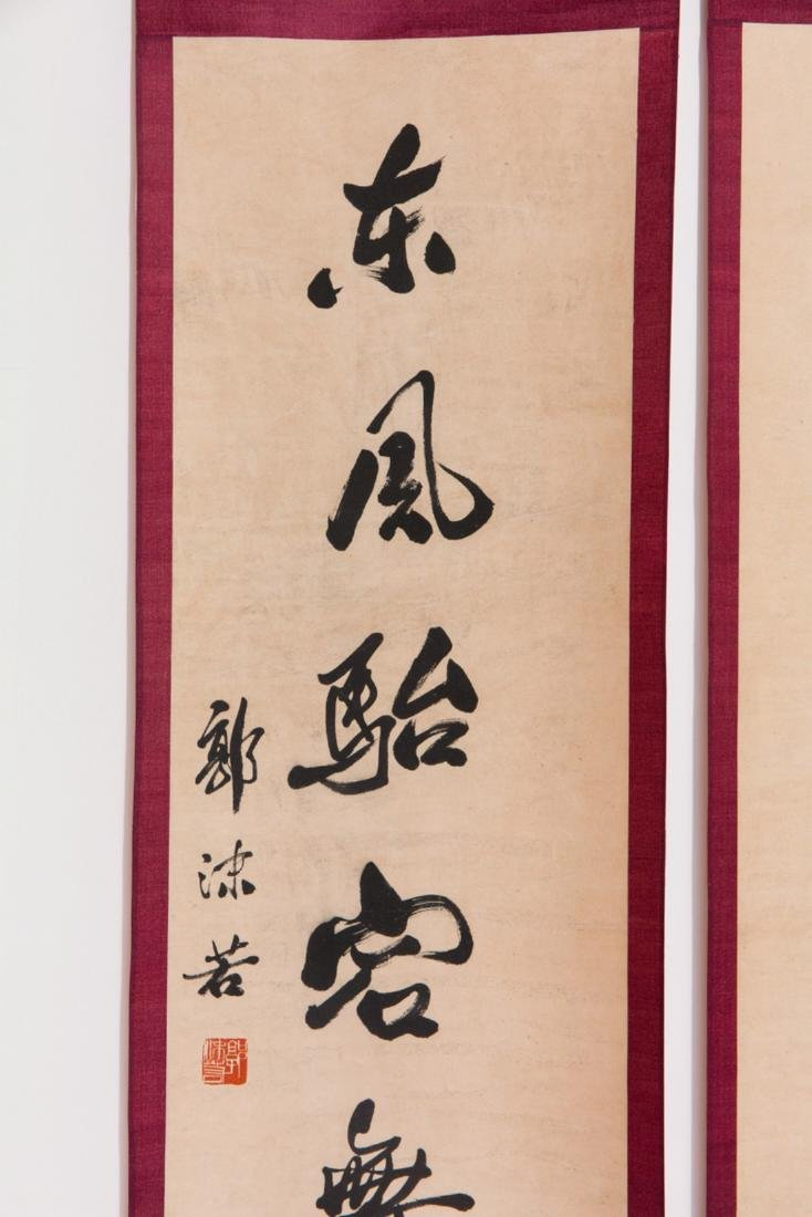 Guo Moruo calligraphy couplets - 5