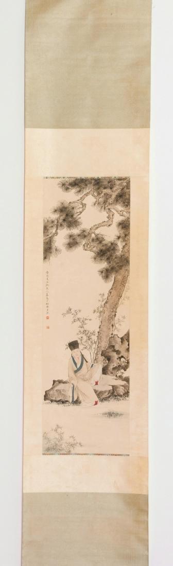 Chen Yunzhang pine tree painting - 2