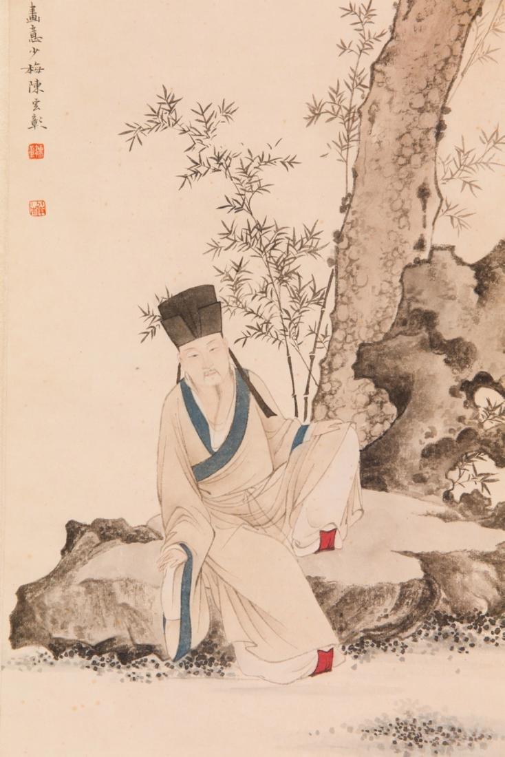Chen Yunzhang pine tree painting - 3