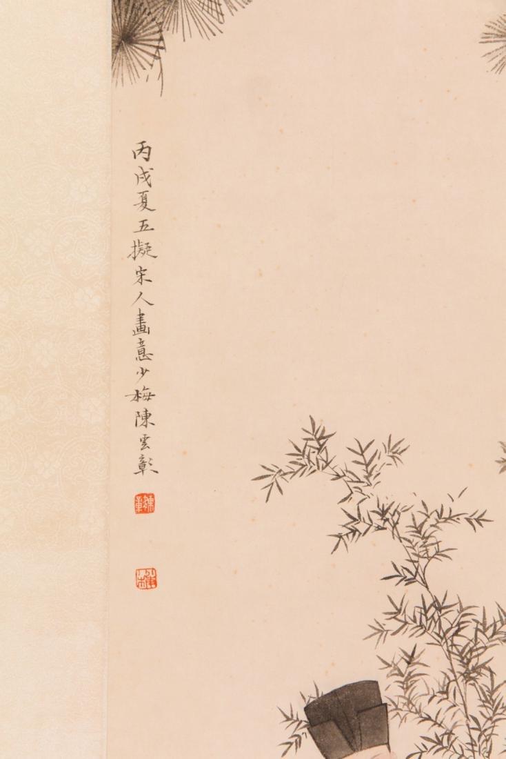 Chen Yunzhang pine tree painting - 4