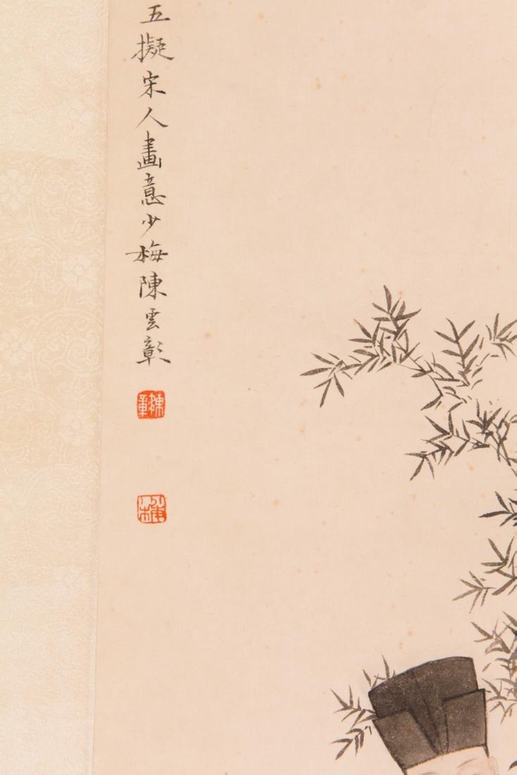 Chen Yunzhang pine tree painting - 6