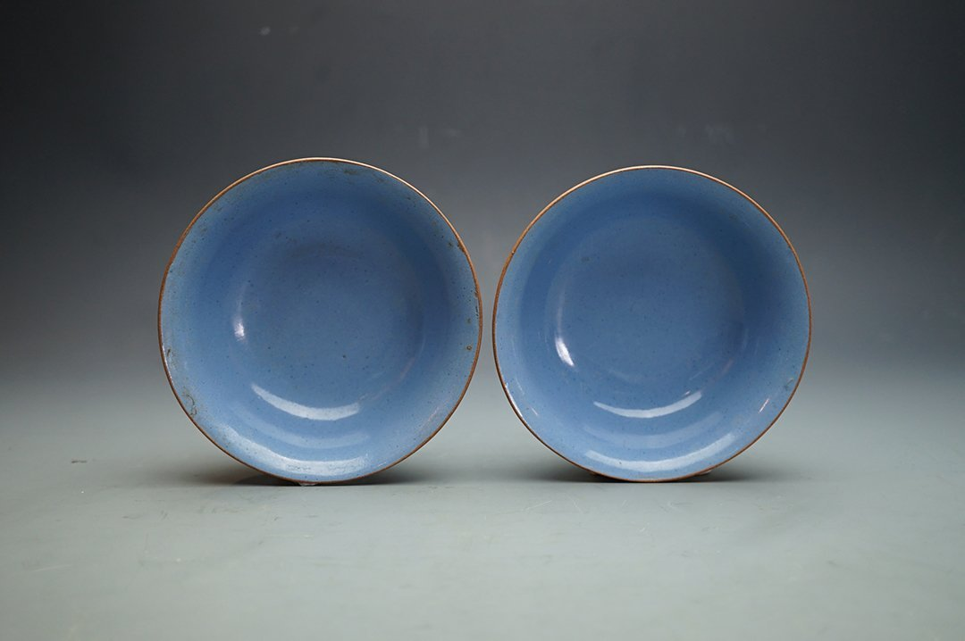 "Middle and Late Qing Dynasty, ""Yi Xing Zi Sha"" Bowls - 2"