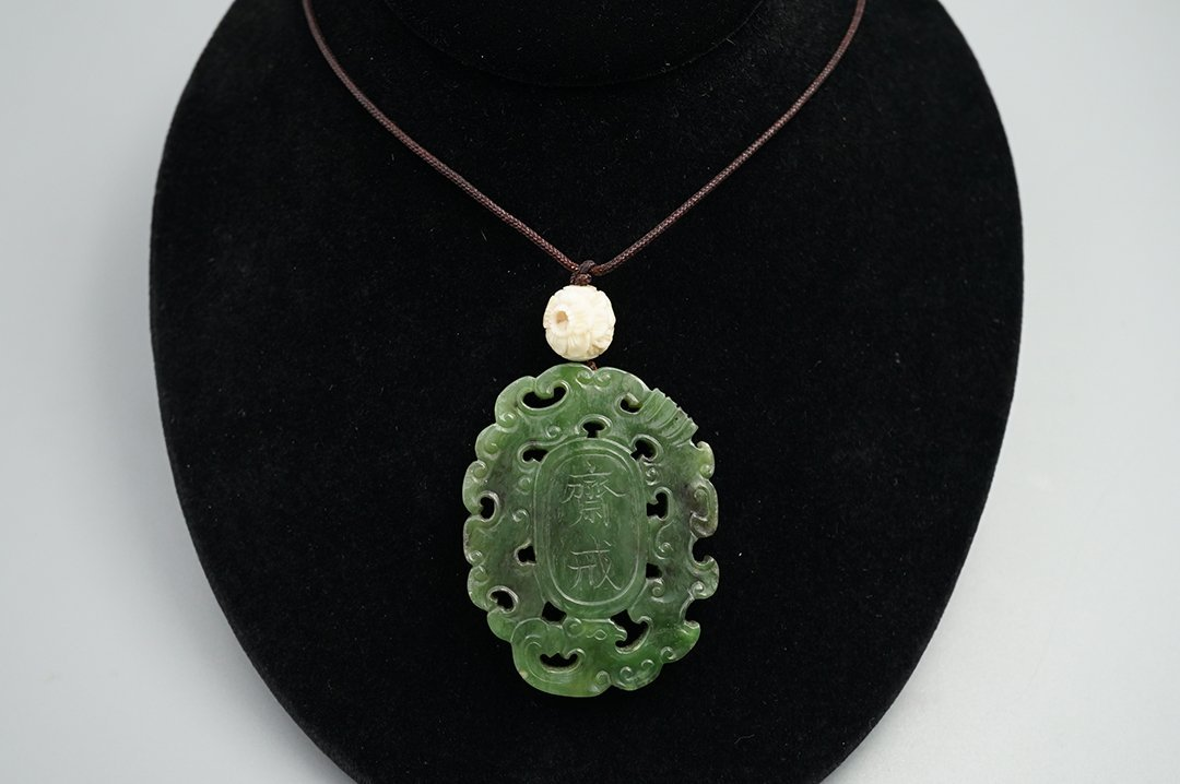 Middle Qing Dynasty, A Jade Abstinence Plaque