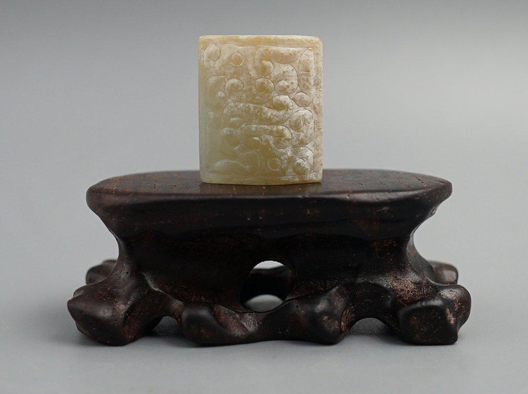 Zhou Dynasty, Jade bead
