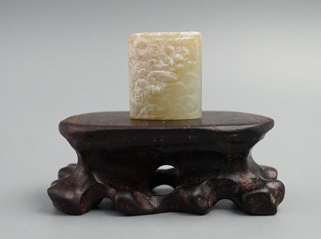 Zhou Dynasty, Jade bead - 2