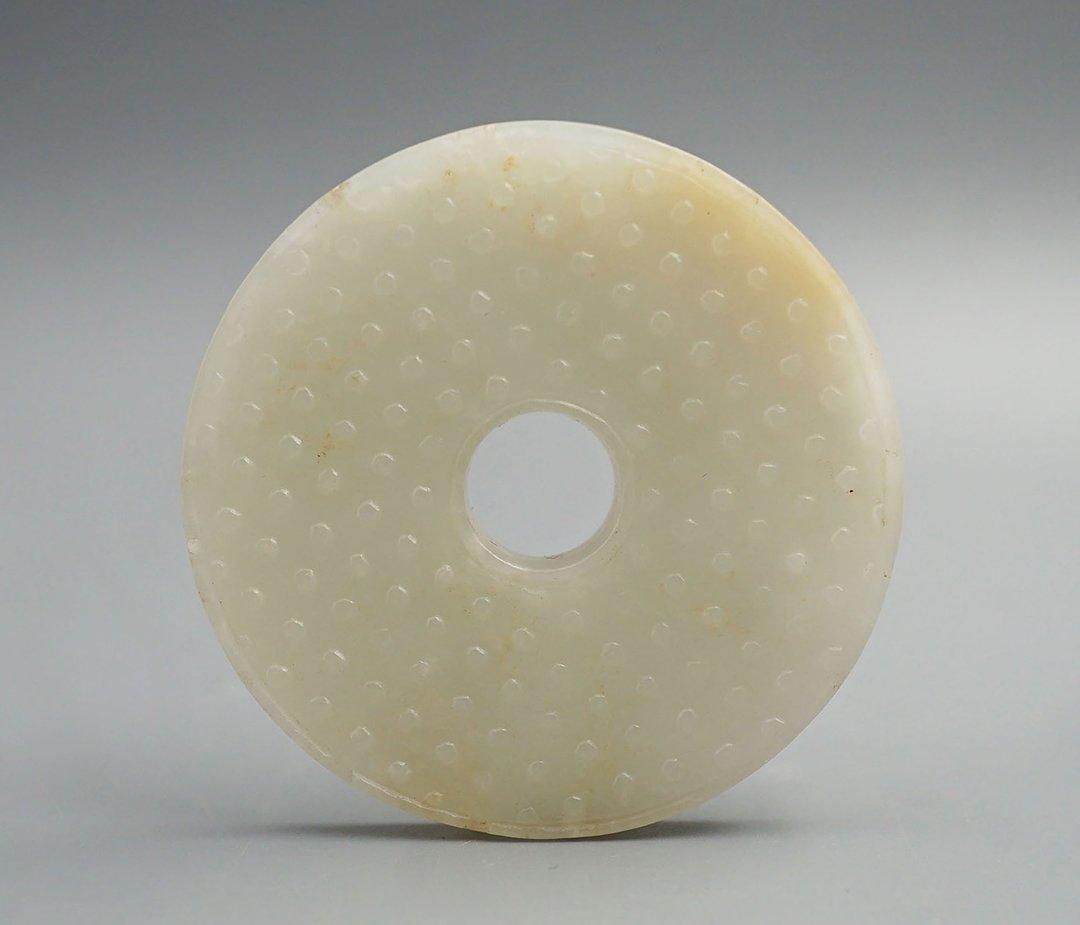 Late Ming Dynasty, A He Tian Jade Bi-Disc