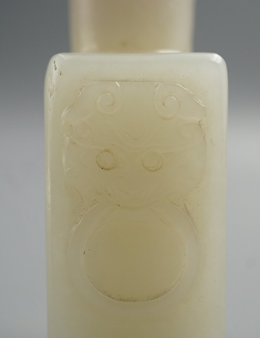 """""""Qian Long"""" Qing Dynasty, He Tian Jade Snuff Bottle - 2"""