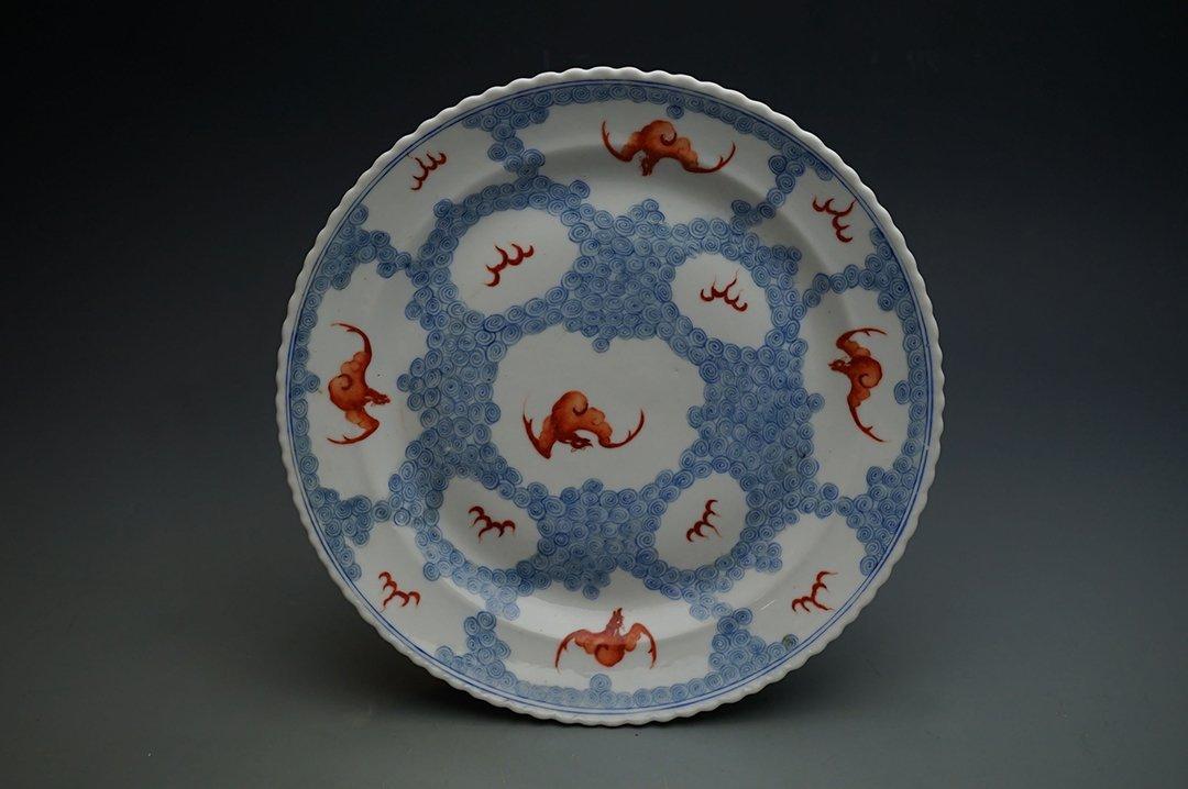 """A Large """"Da Qing Guang Xu Nian Zhi"""" Plate"""