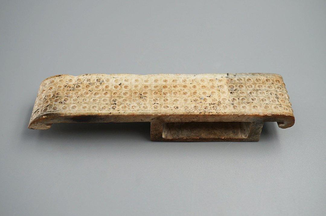 East Zhou - Han Dynasty, A Jade Sword Ornament