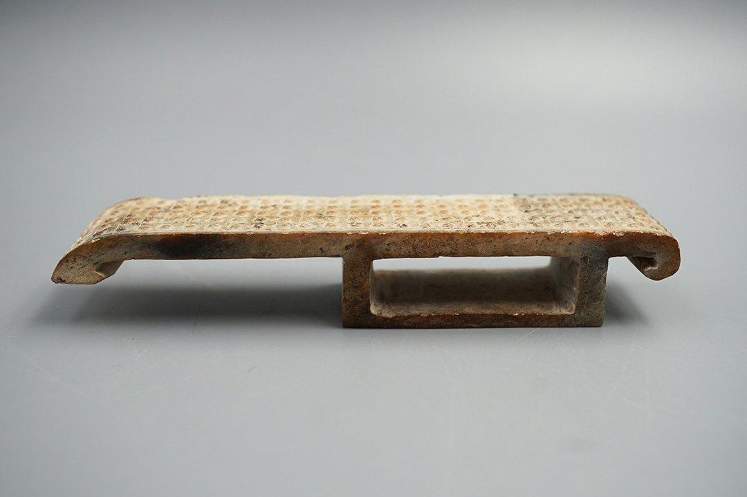 East Zhou - Han Dynasty, A Jade Sword Ornament - 2