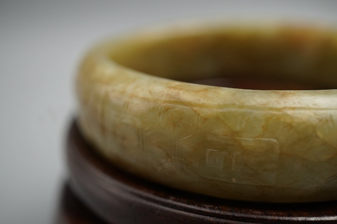 Middle Ming Dynasty, An Old Yellow Jade Bangle - 3