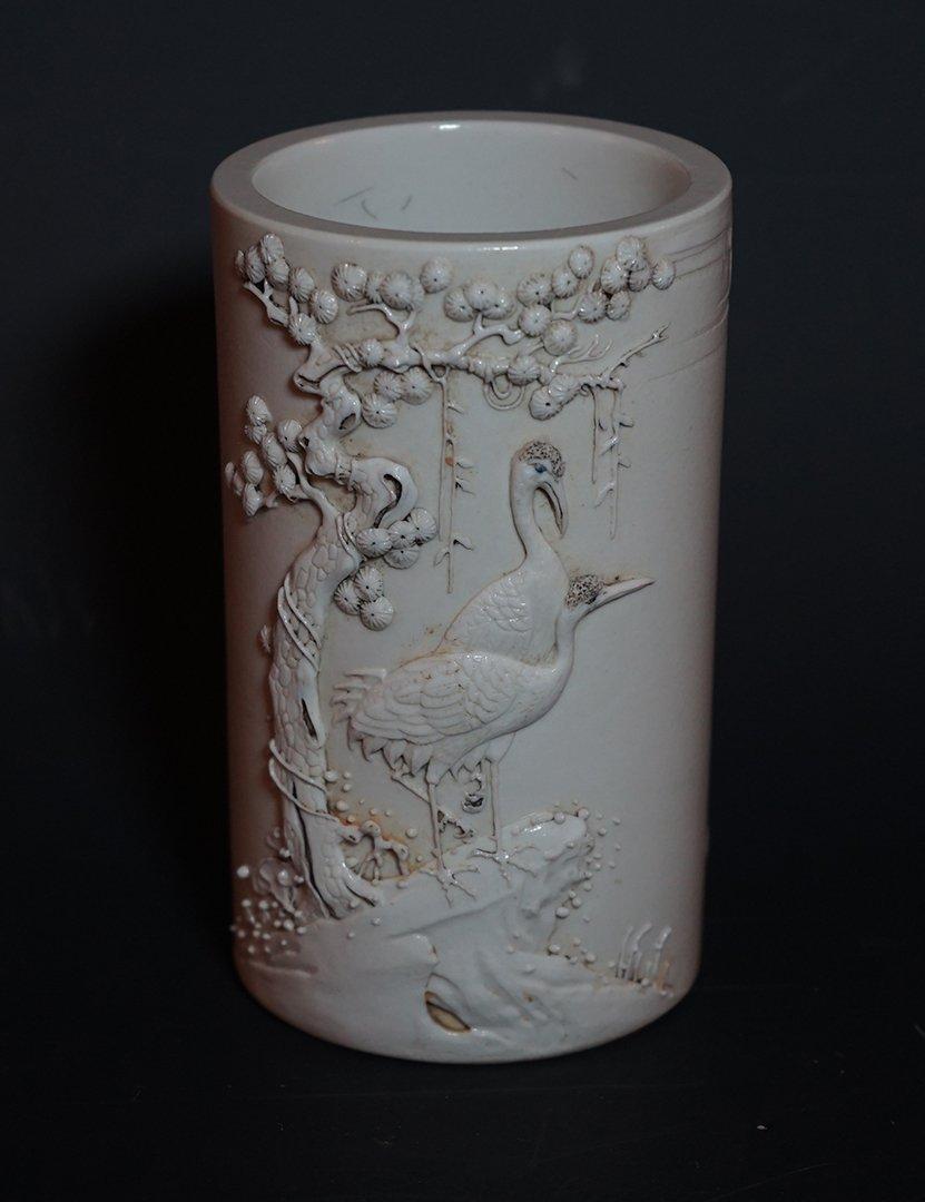 A High Relief White Procelin Brush Pot - Wang Bingrong