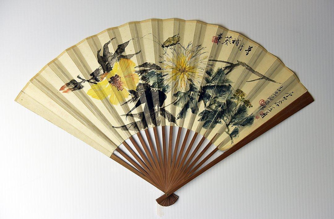 Folding Fan - Xu Gu, Qian Huian, Zhu Luolu