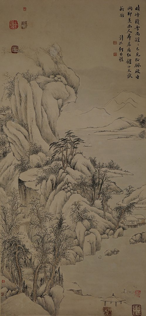 """Chinese Ink Painting """"Landscape"""" - He Weipu"""