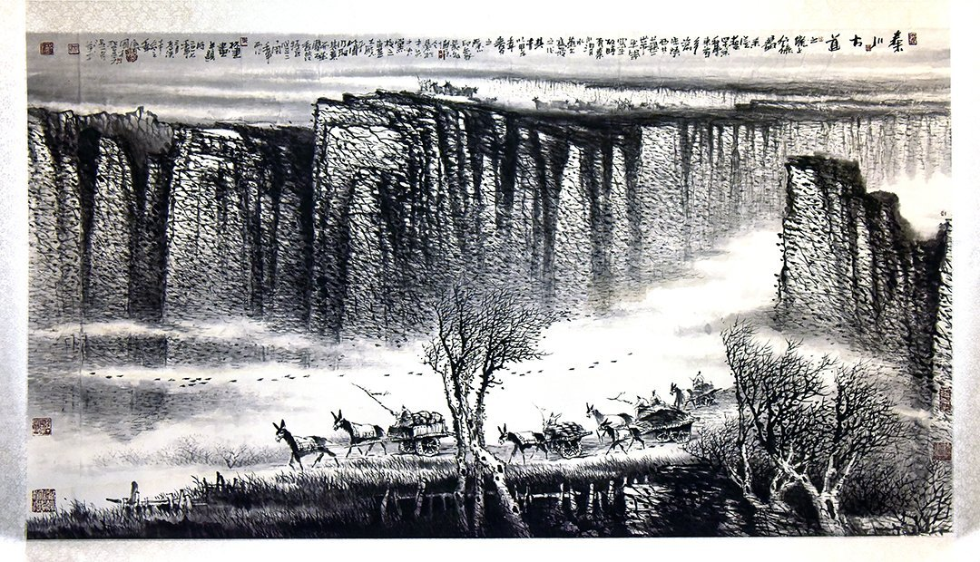 """Chinese Ink Painting """"Ancient Path in Qin Chuan"""""""