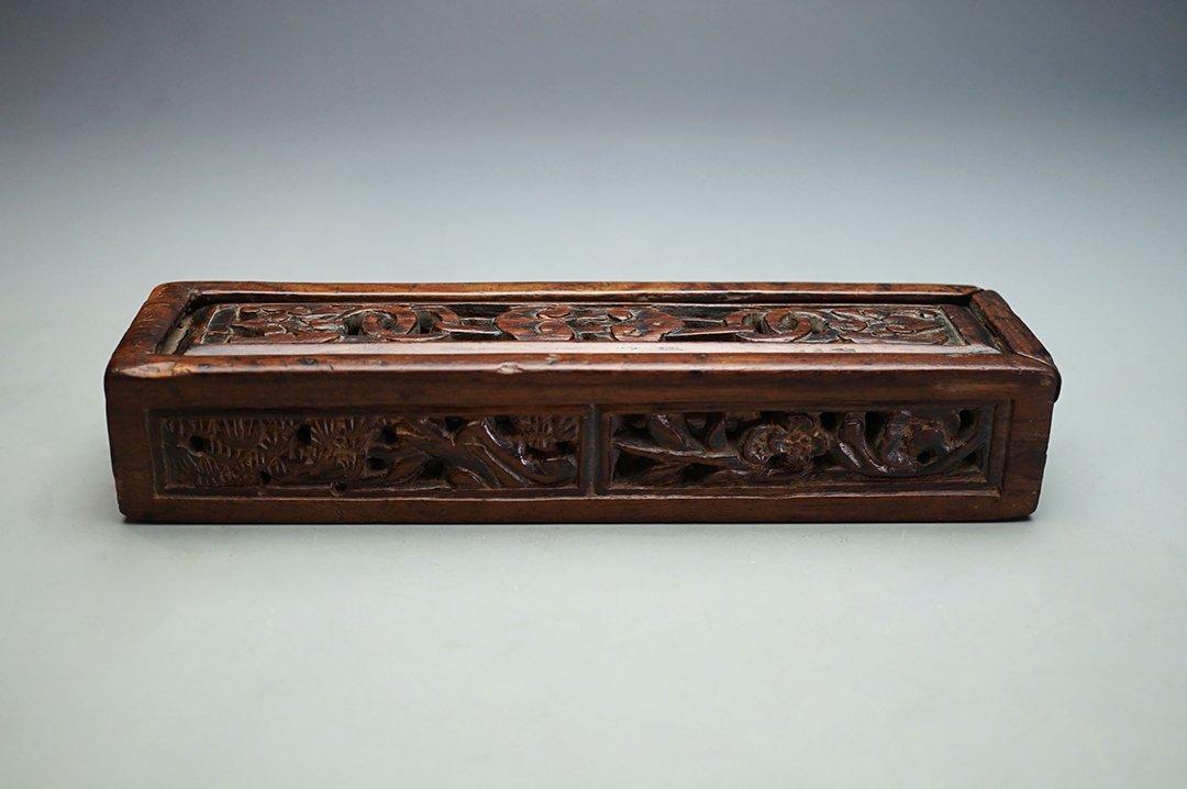 A Carved Hai Nan Huanghuali Pomander Box