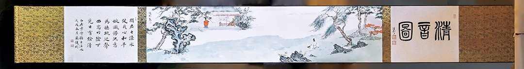 "A Fine Chinese Ink Painting ""Qing Yin Tu"""