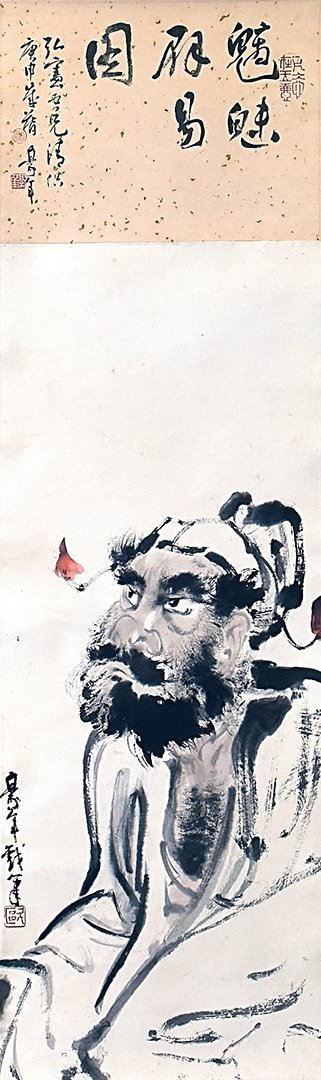 "A Chinese Ink Painting ""Zhong Kui"""